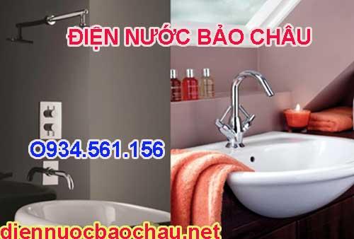 Dịch vụ sửa chữa điện nước tại Văn Quán có 102 điện thoại 0947860672.