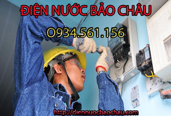 Công ty điện nước Bảo Châu ở Văn Khê đt 0947860672
